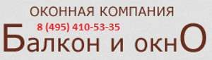 http://balkon-i-okno.ru/